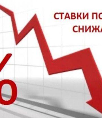 фонд новостроек
